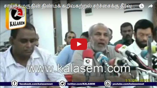 http://www.tv.kalasem.com/2017/01/blog-post_9.html