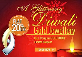 Flat 20% Extra Discount on Gold Jewellery at Home Shop18
