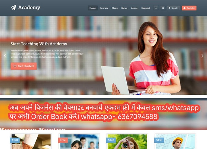 फ़्री वेबसाइट बनवाने के लिए इसे देखे और फ़ोटो पर किल्क करें
