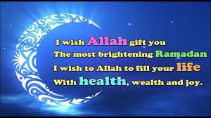 Ramadan Mubarak wishes For Massages: i wish Allah gift you the most brightening Ramadan