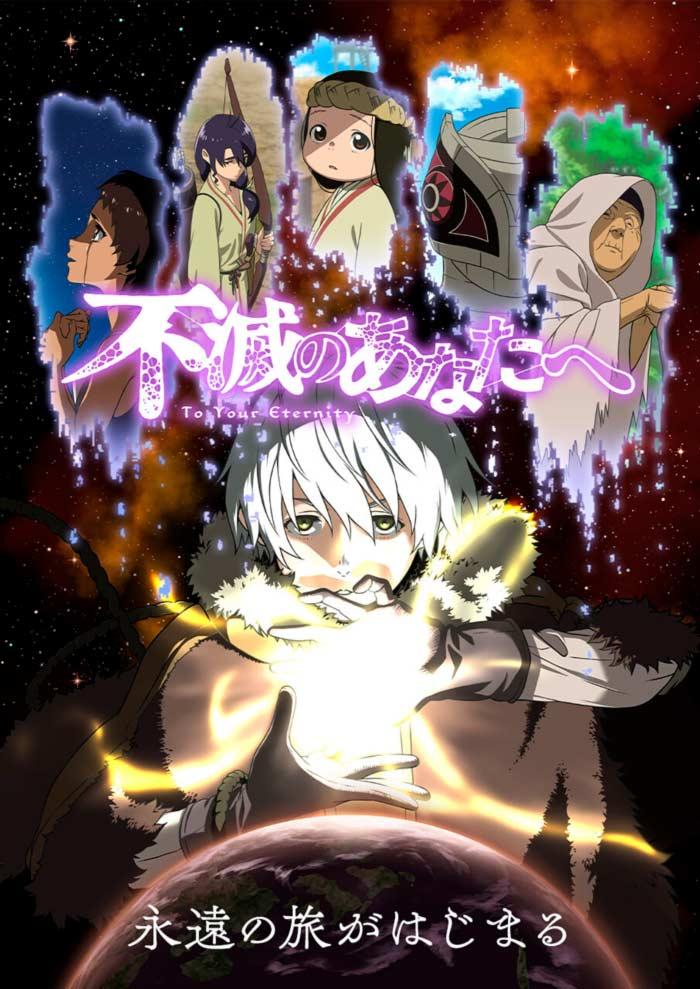 To Your Eternity (Fumetsu no Anata e) anime - poster