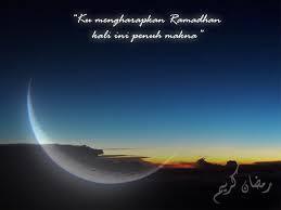 Kumpulan Kata Mutiara dan SMS Ucapan Puasa Ramadhan