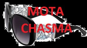 Mota Chasma Ke Kia Benefits Hain?