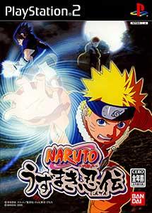 Naruto Uzumaki Ninden PS2 ISO (NTSC-J) (MG-MF)