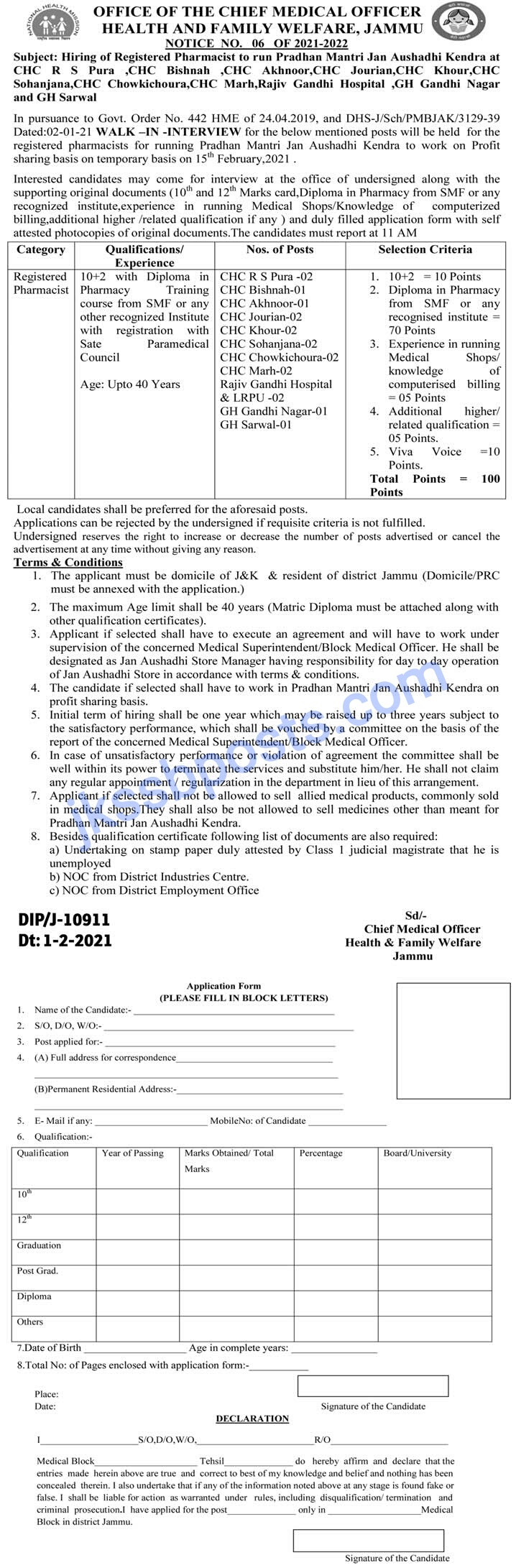 Jobs in Health and Family Welfare department, Jammu