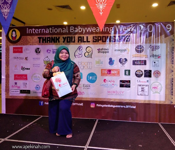 Pengalaman Menghadiri International Babywearing Week 2019 di The School Jaya One Petaling Jaya