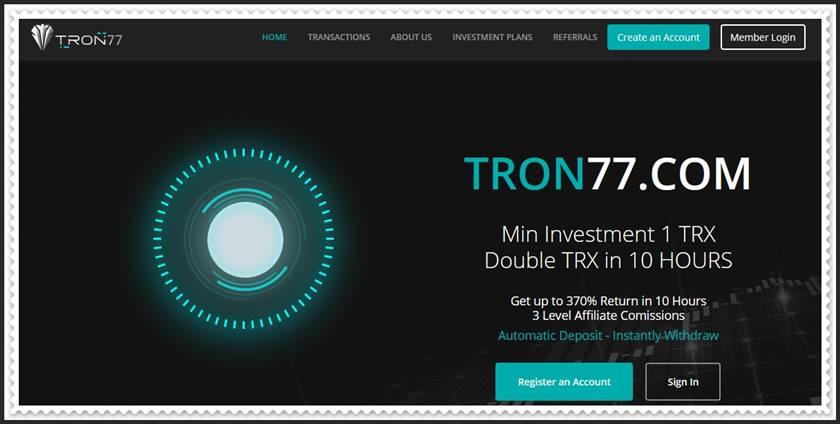 Мошеннический сайт tron77.com – Отзывы, развод, платит или лохотрон? Мошенники
