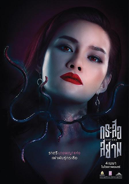 Sinopsis Film Horror Thailand Sisters (2019)