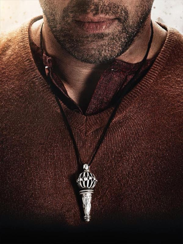 Bajrangi Bhaijaan - First Look - Salman Khan