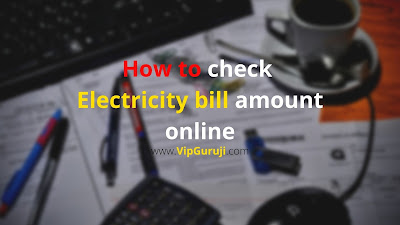 how to check electricity bill amount online