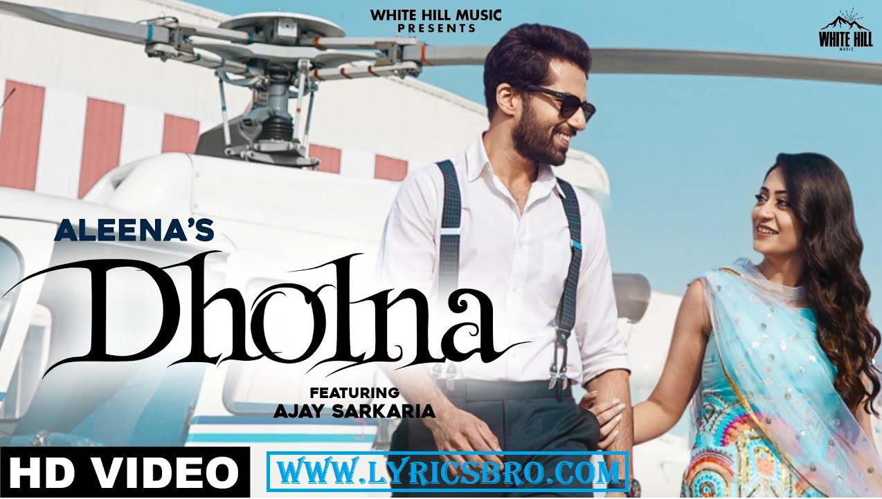 dholna-song-hindi-lyrics-aleena