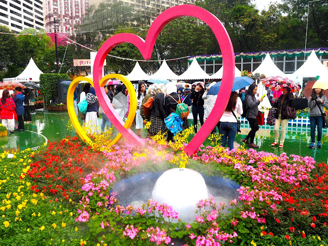 Flower bed with hearts and fountain at Hong Kong Flower Festival 2017