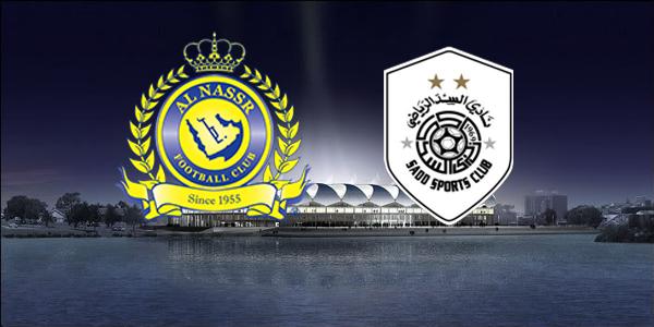 مباراة السد والنصر بتاريخ 16-09-2019 دوري أبطال آسيا