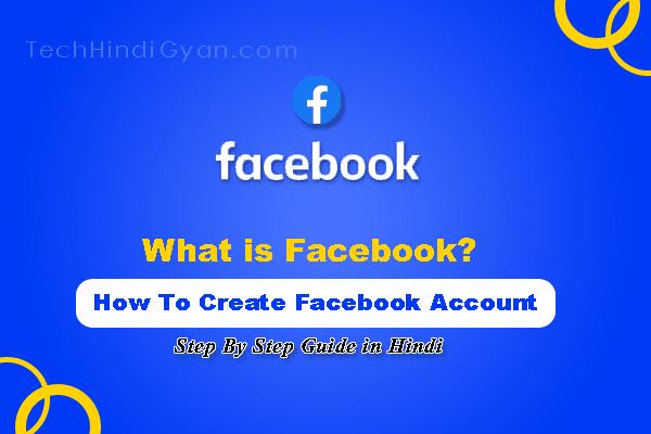 Facebook क्या है? Facebook Account कैसे बनाए? Step By Step Guide