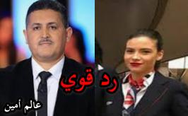 نجلاء بن عبد الله عماد الدايمي