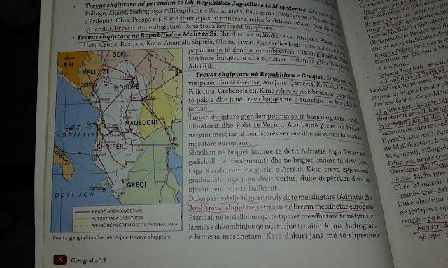 """Οι """"αλβανικές περιοχές στην Ελλάδα"""" διδάσκονται και φέτος από τα σχολικά βιβλία Γεωγραφίας της Αλβανίας"""