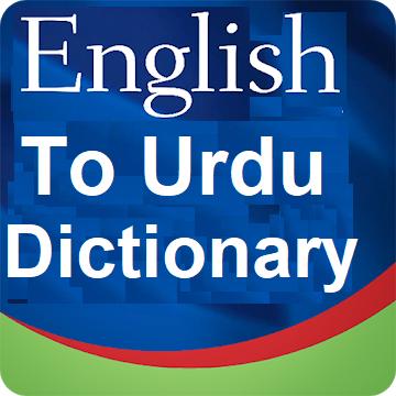 Dictionary english to urdu & Roman Urdu Dictionary