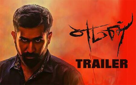 Yaman – Official Trailer | Vijay Antony | Miya George | Thiagarajan | Jeeva Shankar