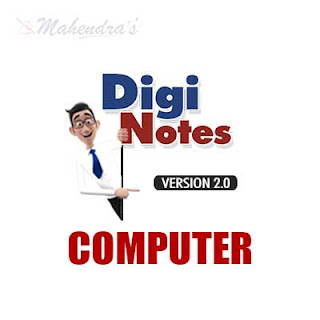 Digi Notes - 2.0 | IBPS SO Special : Internet Protocol (IP Address) | 19 .12. 2017