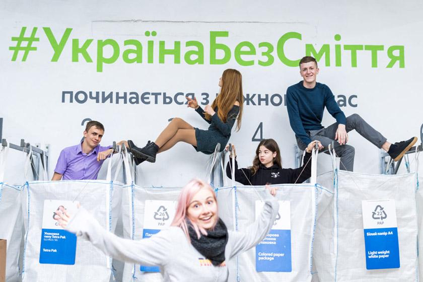 «Україна без сміття» пропагує сортування відходів