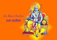 Sri Ram Chalisa