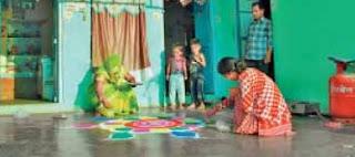 टोडा ग्राम के 12 गांव 84 ढाणियों में प्रियंका भारती बनी पहली बेटी डॉक्टर