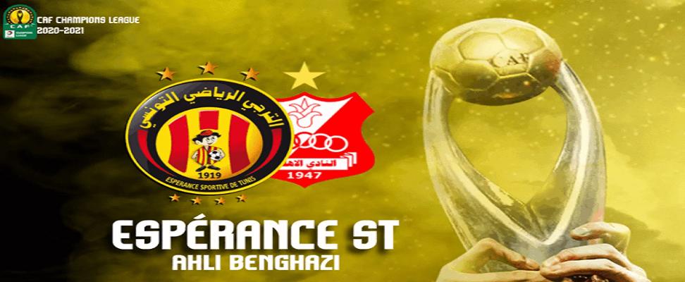 بث مباشر مباراة الترجي التونسي واهلي بنغازي