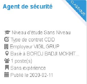 عرض توظيف ل 4 مناصب عمل  Agent de sécurité   Employeur : VIGIL GRUP
