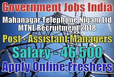 MTNL Recruitment 2018