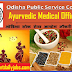 OPSC RECRUITMENT 2019 APPLY FOR 221 AYURVEDIC MEDICAL OFFICER POSTS