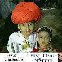 Save Childhood