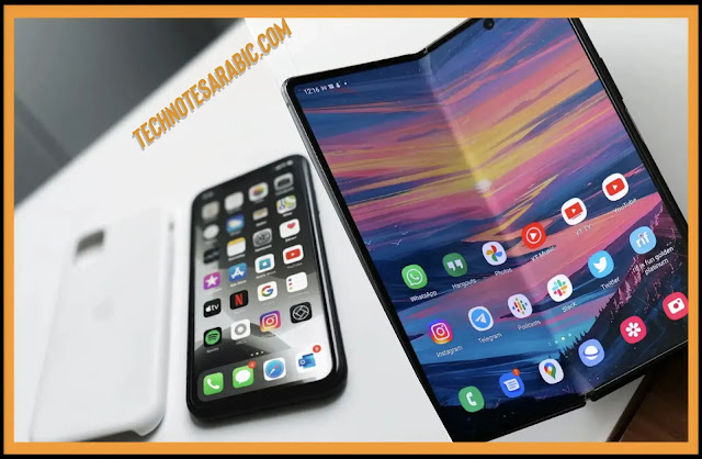 Mix  between a foldable phone and apple iPhone technotesarabic.com