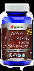 Collagen 5000mg