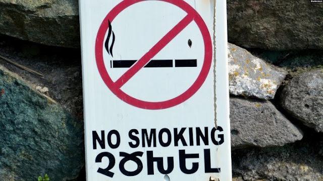 Prohibición progresiva de fumar en Armenia