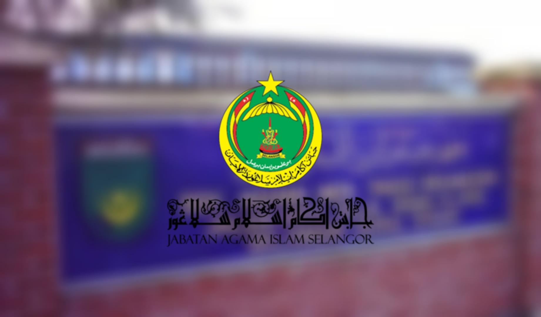 Permohonan SMA Selangor (SAM) 2022 Online (Semakan Keputusan)