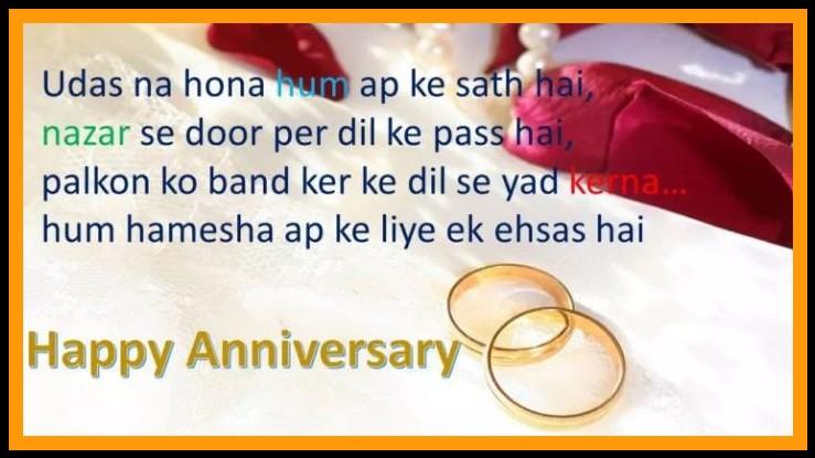 happy anniversary wishes 12