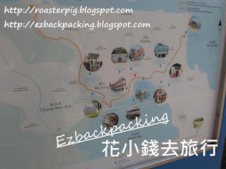 香港島南區散步地圖:南區海濱長廊
