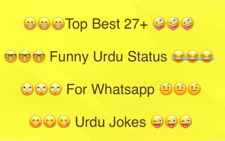 Top Best 27+ Funny Urdu Status For Whatsapp | Urdu Jokes