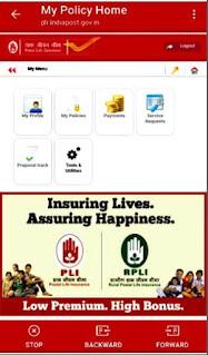 PLI online payment app postinfo Payment screen image