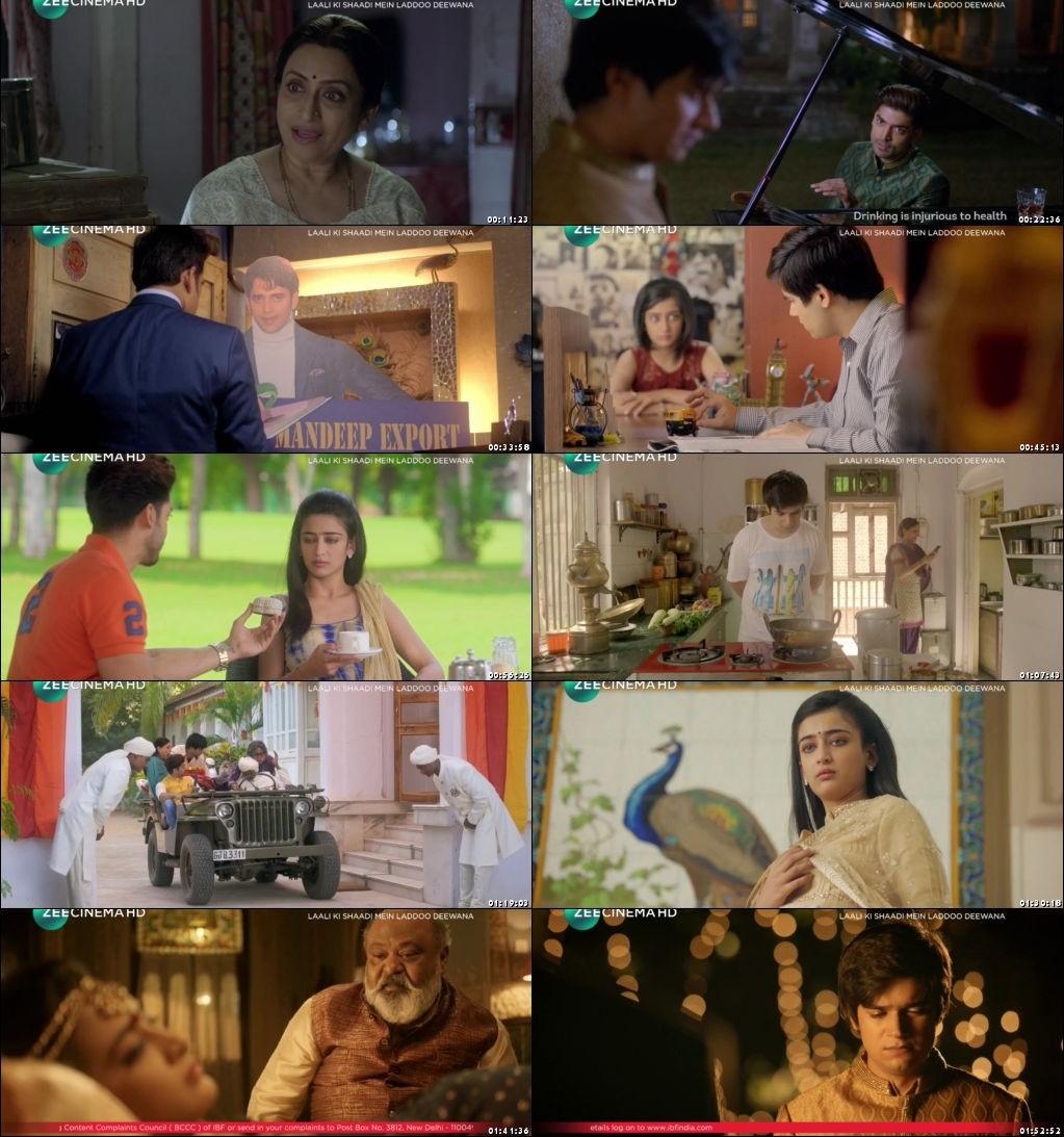 Laali Ki Shaadi Mein Laaddoo Deewana 2017 Full Hindi Movie  Online Watch