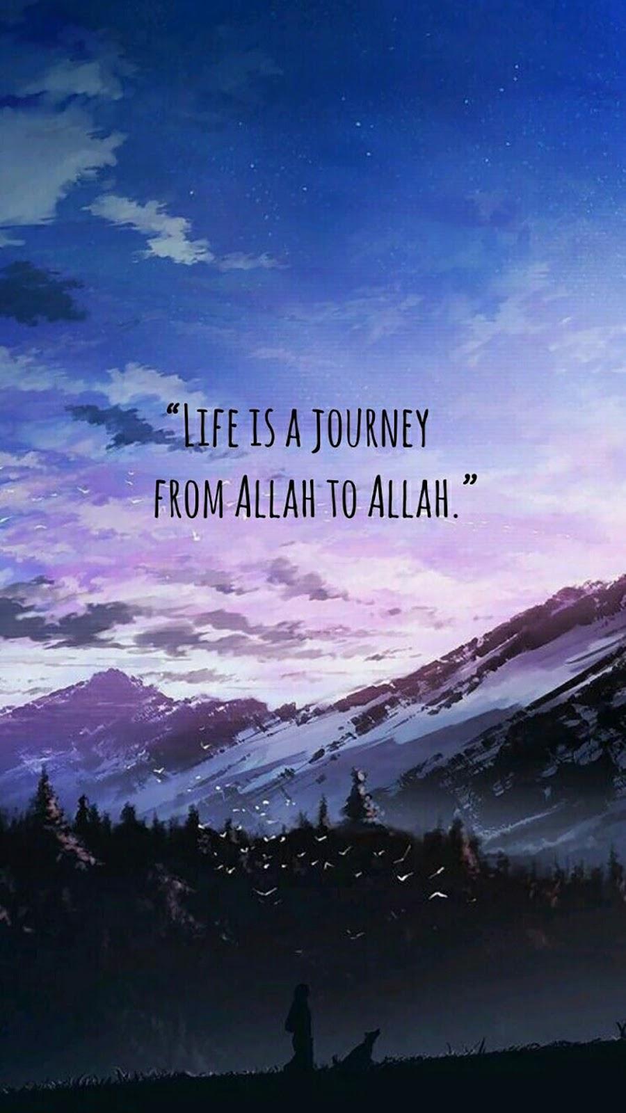 Wallpaper Ramadhan Keren Untuk HP Ukuran HD hidup adalah perjalanan