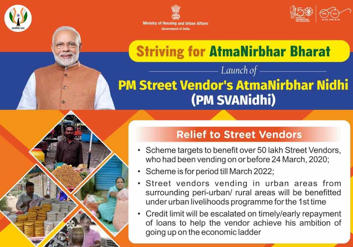 Pradhan Mantri Street Vendor Aatmanirbhar Nidhi Scheme