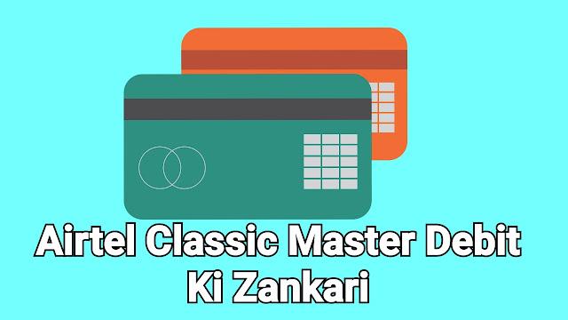 Airtel Classic Master Debit Card Kya Hai