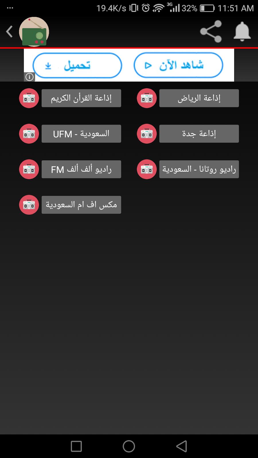 انشاء تطبيق اندرويد بالعربي مجانا