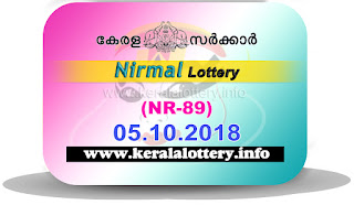 "KeralaLottery.info, ""kerala lottery result 5 10 2018 nirmal nr 89"", nirmal today result : 5-10-2018 nirmal lottery nr-89, kerala lottery result 05-10-2018, nirmal lottery results, kerala lottery result today nirmal, nirmal lottery result, kerala lottery result nirmal today, kerala lottery nirmal today result, nirmal kerala lottery result, nirmal lottery nr.89 results 5-10-2018, nirmal lottery nr 89, live nirmal lottery nr-89, nirmal lottery, kerala lottery today result nirmal, nirmal lottery (nr-89) 05/10/2018, today nirmal lottery result, nirmal lottery today result, nirmal lottery results today, today kerala lottery result nirmal, kerala lottery results today nirmal 5 10 18, nirmal lottery today, today lottery result nirmal 5-10-18, nirmal lottery result today 5.10.2018, nirmal lottery today, today lottery result nirmal 5-10-18, nirmal lottery result today 5.10.2018, kerala lottery result live, kerala lottery bumper result, kerala lottery result yesterday, kerala lottery result today, kerala online lottery results, kerala lottery draw, kerala lottery results, kerala state lottery today, kerala lottare, kerala lottery result, lottery today, kerala lottery today draw result, kerala lottery online purchase, kerala lottery, kl result,  yesterday lottery results, lotteries results, keralalotteries, kerala lottery, keralalotteryresult, kerala lottery result, kerala lottery result live, kerala lottery today, kerala lottery result today, kerala lottery results today, today kerala lottery result, kerala lottery ticket pictures, kerala samsthana bhagyakuri"