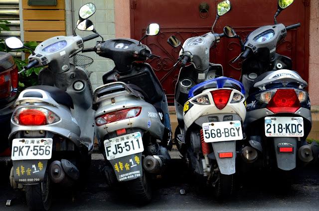 대만 오토바이