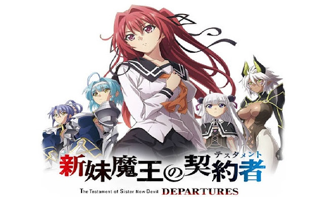 Shinmai Maou no Testament Departures Subtitle Indonesia Batch