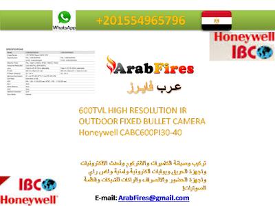 600TVL HIGH RESOLUTION IR OUTDOOR FIXED BULLET CAMERA Honeywell CABC600PI30-40