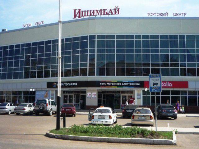 В Башкирии инвалиду запретили входить в торговый центр