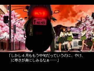 790124-kisetsu-wo-dakishimete-playstation-screenshot-waiting-at-the.jpg